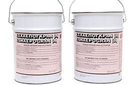 EPOXY AND CEMENT ADDITIVES